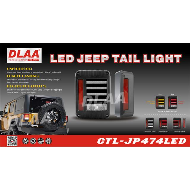 克莱斯勒,LED JEEP TAIL LIGHT
